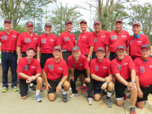 David Mamuscia '64 and his softball team (Dave is #40, but only 0 is visible on his jersey.)