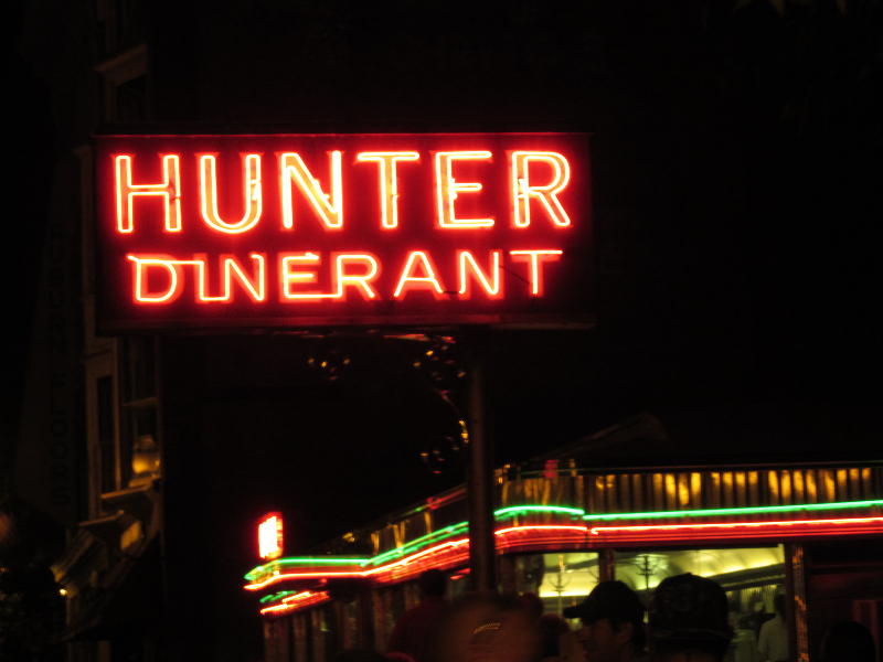 sign-lighting-hunter-dinerant